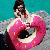 甜甜圈游泳圈 寶寶小孩救生圈加厚充氣浮圈女孩 兒童成人腋下圈igo 范思蓮恩