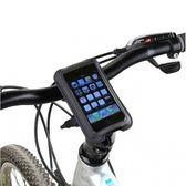 PUSH! 自行車用品IPHONE HTC專用觸控手機袋(可隨身攜帶)A16