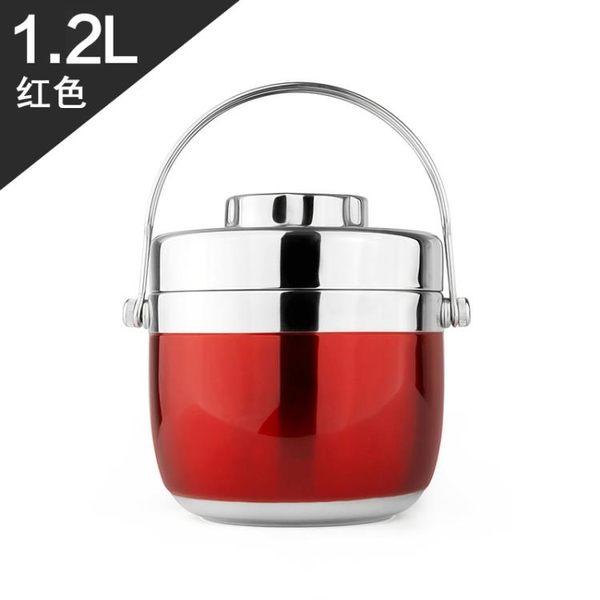 創意日式雙層分格手提不銹鋼保溫提鍋飯盒 YX1231『小美日記』