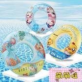 兒童卡通圖案 腋下圈游泳圈網美水上充氣玩具泳圈小孩寶寶救生圈【萌萌噠】