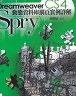 二手書R2YB2009年5月初版《Dreamweaver CS4 Spry 動態