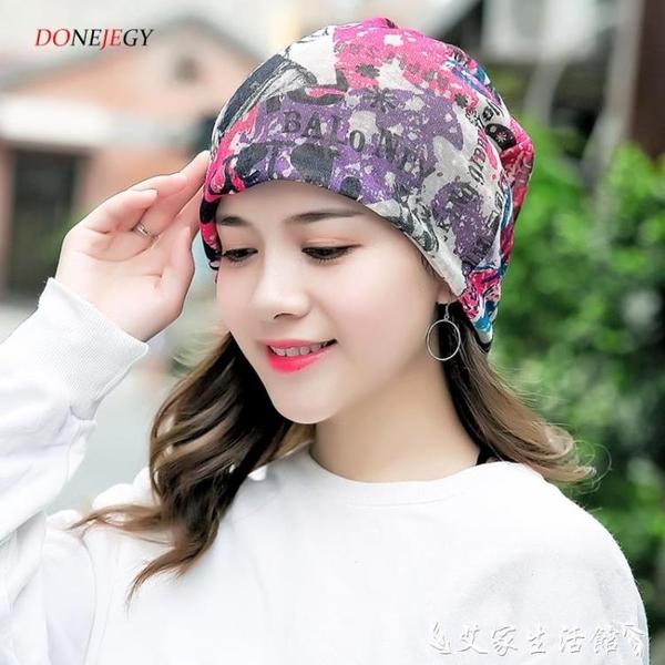 頭巾帽 帽子女春夏光頭透氣化療帽女薄紗巾睡帽室內瑜伽頭巾帽月子包頭帽 艾家