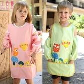 兒童卡通圍裙配袖套寶寶無袖反穿衣小孩防水畫畫衣男女童吃飯罩衣