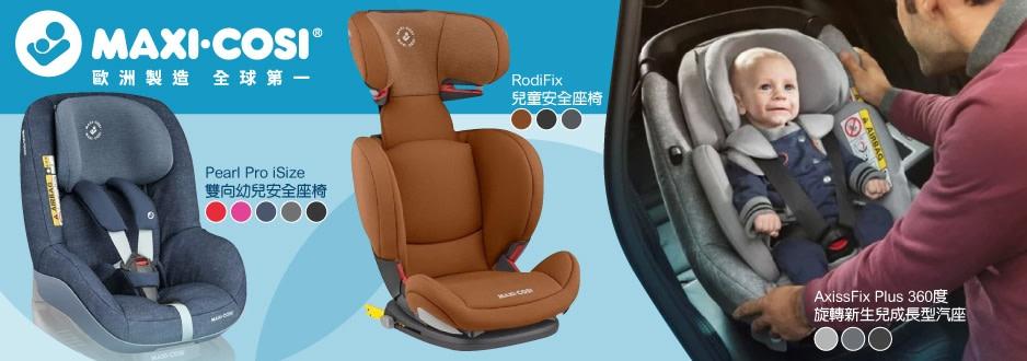rearhouse-imagebillboard-284axf4x0938x0330-m.jpg