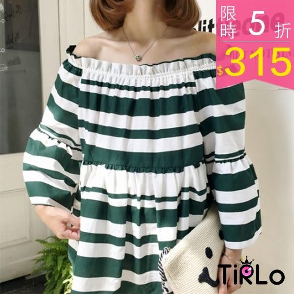 棉麻上衣-Tirlo-Korea韓製棉麻一字領露肩寬袖上衣-單一【現貨】