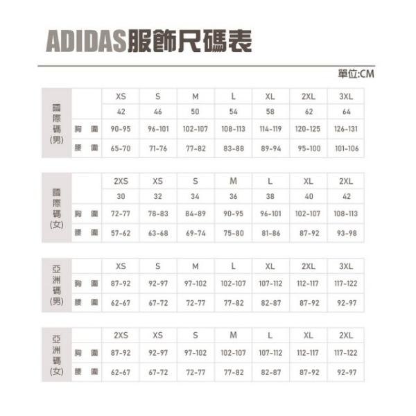 ADIDAS TAIWAN TEE 短T 台北 TAIPEI 101深藍 NBA 哈登 GL6199
