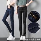 2020秋裝韓版新款低腰牛仔褲女長褲女士小腳褲修身顯瘦鉛筆褲子潮 雙十一全館免運