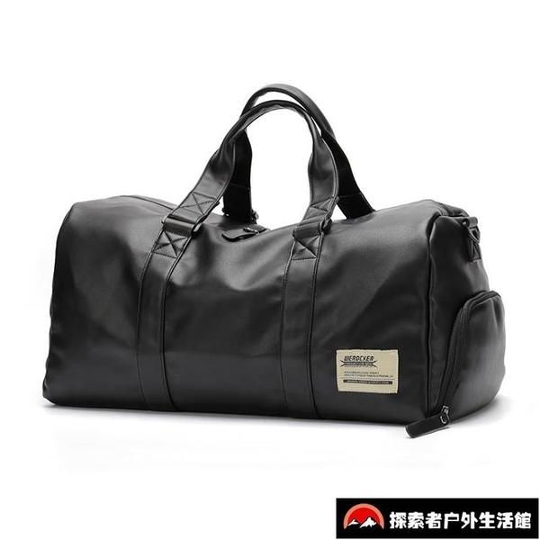 大容量行李手提袋健身背包男運動訓練干濕分離旅游出差旅行【探索者】