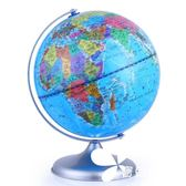 20CM世界地球儀高清 學生教學用品