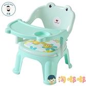 兒童吃飯餐椅兒童椅子座椅塑料靠背椅卡通小板凳【淘嘟嘟】
