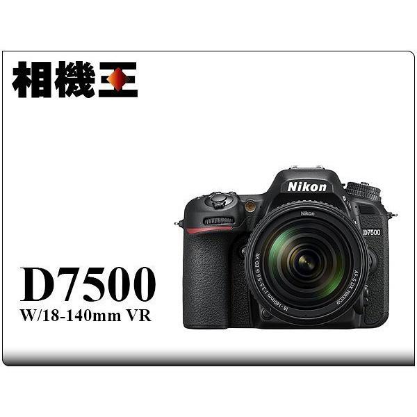 ★相機王★Nikon D7500 Kit組〔含18-140mm〕平行輸入