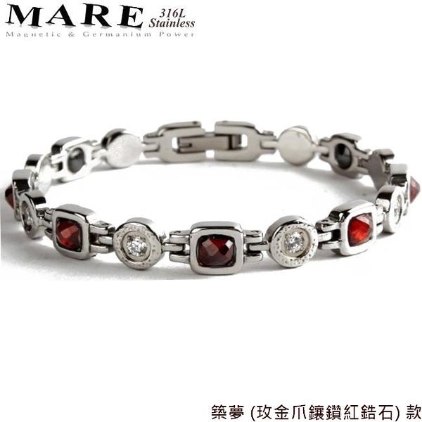 【MARE-316L白鋼】系列:築夢 (玫金爪鑲鑽紅鋯石) 款