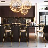 吧檯椅 北欧吧台椅现代简约金色靠背创意家用酒吧椅高脚奶茶欧式休闲餐椅 夢藝家
