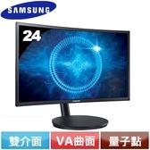 SAMSUNG三星 24型 量子點 玩家級曲面液晶螢幕 C24FG70FQE【登錄送無線充電RGB滑鼠墊】