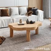 北歐實木茶几小戶型民宿簡約日式客廳沙發邊几異形桌云朵創意茶几 全館新品85折