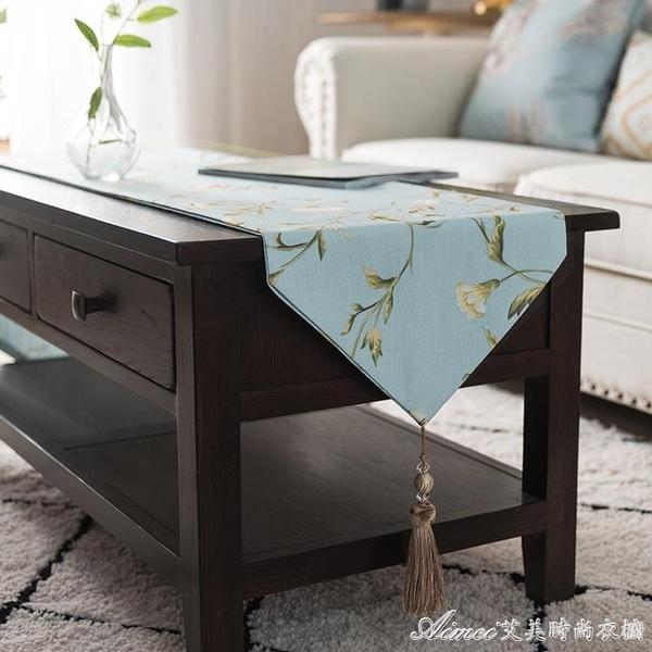 桌旗現代簡約清新美式棉麻床旗床尾巾茶幾旗桌巾餐桌裝飾布長條交換禮物