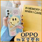 微笑支架 OPPO A53 A72 A31 A9 A5 2020 Realme 6 C3 R17 R15 AX7 Pro R11s 卡通空壓殼 全包邊透明 手機殼