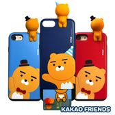 KAKAO FRIENDS 派對公仔 防摔滑蓋卡夾 手機殼│iPhone 6S 7 8 Plus X XS MAX XR S8 S9 S10 Note5 Note8 Note9│z8703