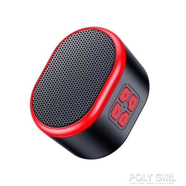 迷你無線藍芽音箱微信收錢收款擴音提示小音響家用3d環繞低音炮 polygirl