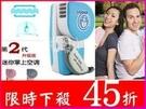 【Love Shop】USB迷你小風扇 ...