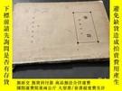 二手書博民逛書店音學罕見王光祈著Y6713 王光祈 上海中華書局 出版1929