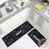 地毯惠多廚房地墊門墊進門入戶門口吸水腳墊浴室防滑墊套裝臥室地毯