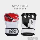 拳击手套半指拳擊手套散打格斗UFC拳套成人搏擊訓練MMA拳擊打沙 花樣年華