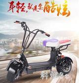 哈雷電動車滑板車女士男款成人迷你電瓶車寬輪胎雙人鋰電折疊代步 js9610『科炫3C』