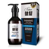 (新包裝升級版)中化製藥_菲那絲健髮洗髮精-控油清爽配方(350ml+50ml)x6入組