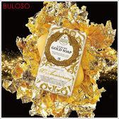 《不囉唆》60周年慶黃金能量手工香皂250g 沐浴/洗面皂/草本皂/肥皂/香氛(不挑款/色)【A401762】