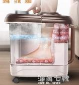足浴盆全自動按摩洗腳盆恒溫泡腳器高深桶電動加熱機家用神器 海角七號