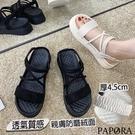 PAPORA絨面鬆緊休閒涼鞋KS4166...