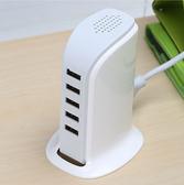 熱銷多口充電頭usb充電器多口插排安卓蘋果手機通用快充頭旅行多孔快速智慧插座