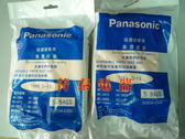Panasonic 原廠吸塵器紙袋【 C-13-1 】ㄧ包五入裝,適用機型MC-CA681/ MC-CA683 / MC-3920 台製直式