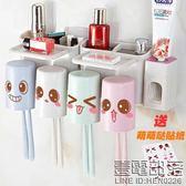 牙刷架吸壁式衛生間刷牙杯架子置物架漱口杯套裝牙具牙膏盒壁掛