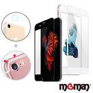 MgMan iPhone 7/8 (4.7吋) 滿版螢幕保護貼+鏡頭貼+TPU保護殼組