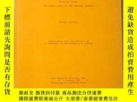 二手書博民逛書店Heroic罕見Epic of the Khalkha Mong