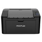 PANTUM 奔圖 P2500 黑白高速雷射印表機