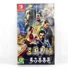 Switch NS 三國志 14 with 威力加強版 中文版