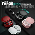 台灣保固⭐MD2無線藍牙耳機⭐運動耳塞式...