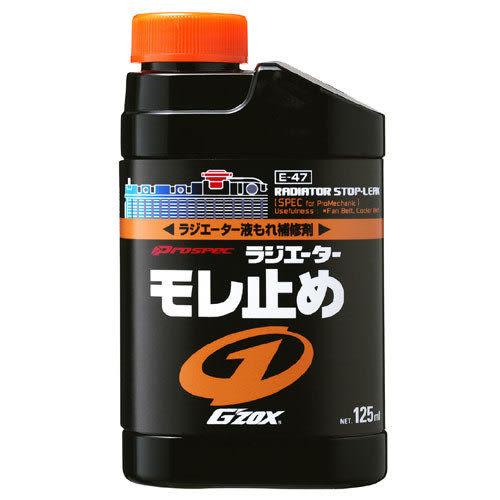 SOFT99 G zox 水箱止漏劑