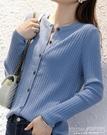 秋冬女士外搭針織開衫圓領外套2020新款寬鬆時尚短款非羊絨打底衫『新佰數位屋』