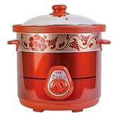 勳風6L陶瓷養生電燉鍋 HF-N8606