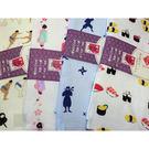 【7折】日本精緻毛巾(1入)34 x 1...