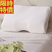 乳膠枕-護頸椎按摩舒壓柔軟高級天然乳膠枕頭68y24[時尚巴黎]