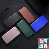 谷歌 Pixel 5 4A 4XL 3A XL 3 5G Pixel5碳纖維 翻蓋 皮套 隱藏磁釦 手機殼 保護殼 硬殼