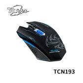 T.C.STAR 夜光蜘蛛炫彩Gaming電競光學滑鼠 (TCN193) 藍色