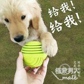 狗狗漏食球玩具耐咬磨牙大型犬寵物用品SMY6690【極致男人】