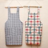 圍裙 防油污時尚韓版優質老粗布可愛廚房做飯圍裙簡約成人圍裙 小宅女
