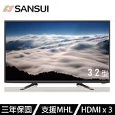 【SANSUI 山水】32吋多媒體液晶顯示器 SLED-3236(含視訊盒)  三年保固 ☆24期0利率↘☆